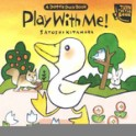 Play With Me! A Dottie Duck Book