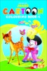 Jumbo Cartoon Colouring (Book - 4)