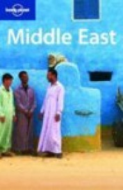 Middle East (Multi Country Guide)