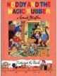 Noddy And The Magic Rubber [hb]