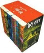 Harry Potter : Box Set Of 7