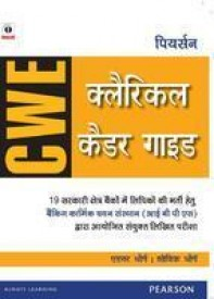 CWE: Clerical Cadre Guide
