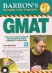 Barron Guide To Gmat 2010