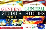 CSAT General Studies 2012 (Set Of Paper 1 & 2)