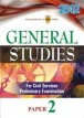 CSAT 2012: General Studies for Civil Services Preliminary Examination (Paper - 2)