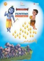 Funtime Activity BOOK --- 1