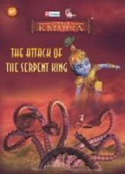 The Attack of The Serpent King
