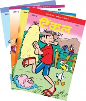 Tinkle Special Digest Hindi Combo (Pack of 4)