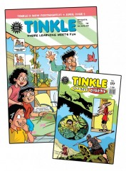 TINKLE MAGAZINE + TINKLE DOUBLE DIGEST 1 YEAR COMBO SUBSCRIPTION