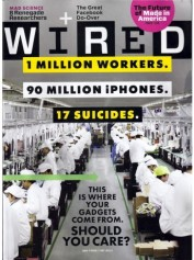 Wired - USA