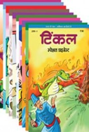 Tinkle Special Digest Pack (Hindi)