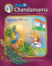 Chandamama - English Junior